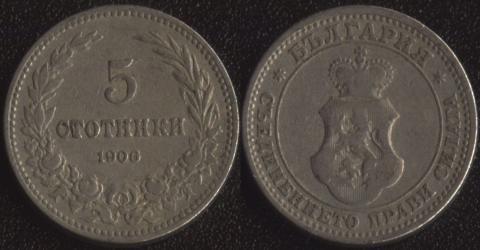 Болгария 5 стотинок 1906