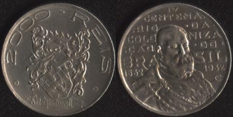 Бразилия 2000 рейс 1932