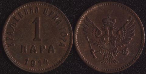 Черногория 1 пара 1914