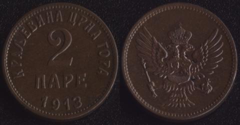 Черногория 2 пара 1913