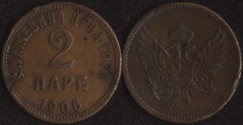 Черногория 2 пары 1906