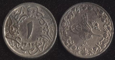Египет 1/10 гирш 1893