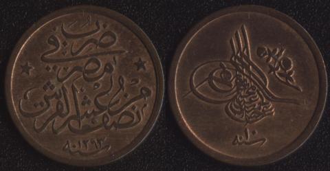 Египет 1/20 гирша 1884