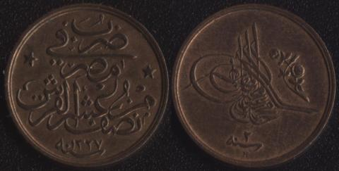 Египет 1/20 гирша 1910
