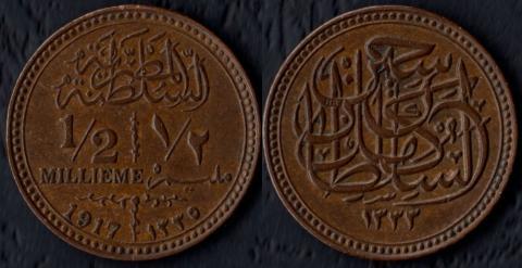 Египет 1/2 миллима 1917