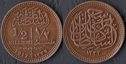 Египет 1/2 миллима 1917 (2)