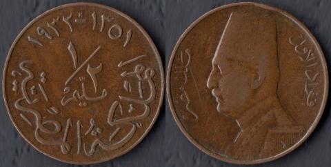 Египет 1/2 миллима 1932