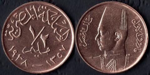 Египет 1/2 миллима 1938