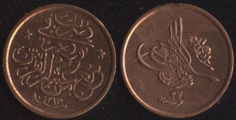 Египет 1/40 гирша 1901