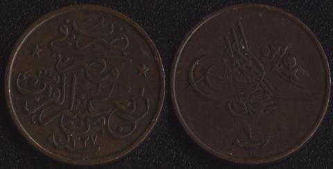 Египет 1/40 гирша 1913