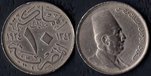 Египет 10 миллим 1924