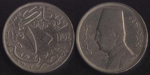 Египет 10 миллим 1935