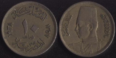 Египет 10 миллим 1938