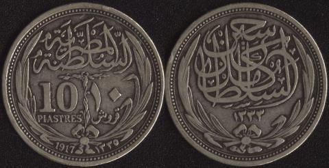 Египет 10 пиастров 1917