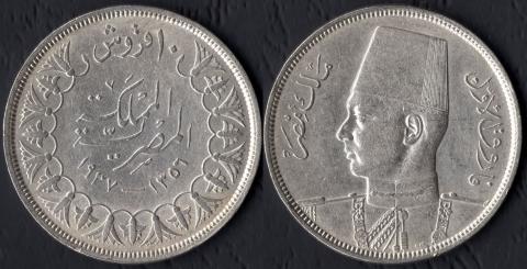Египет 10 пиастров 1937