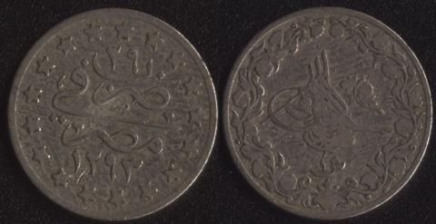 Египет 1 гирш 1903