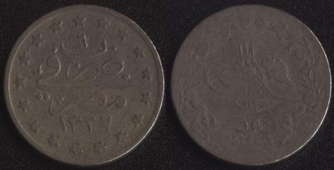 Египет 1 гирш 1913