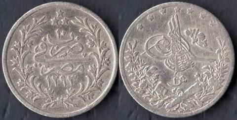 Египет 1 кирш 1884