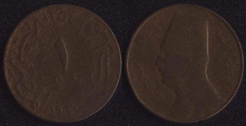 Египет 1 миллим 1935