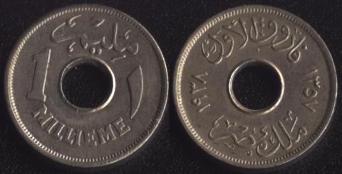 Египет 1 миллим 1938 (медно-никель)