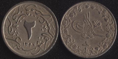 Египет 2/10 гирша 1911