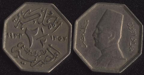 Египет 2,5 миллима 1933