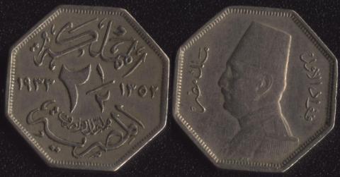 Египет 2-1/2 миллим 1933