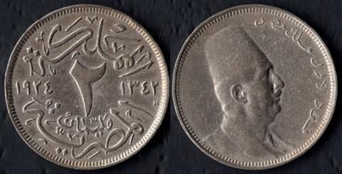 Египет 2 миллима 1924