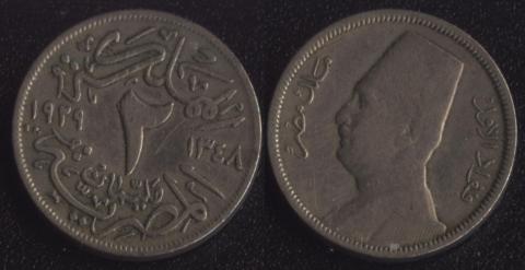 Египет 2 миллима 1929