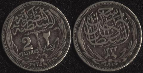 Египет 2 пиастра 1917
