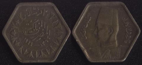 Египет 2 пиастра 1944
