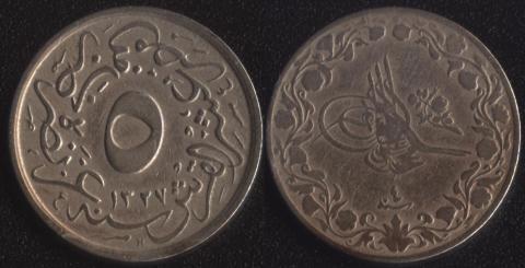 Египет 5/10 гирша 1911