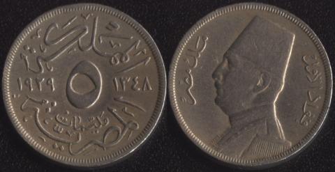 Египет 5 миллим 1929