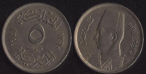 Египет 5 миллим 1941