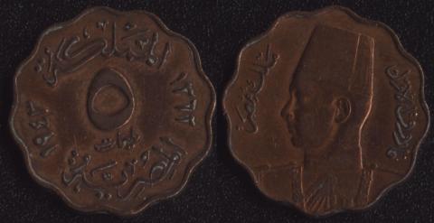 Египет 5 миллим 1943