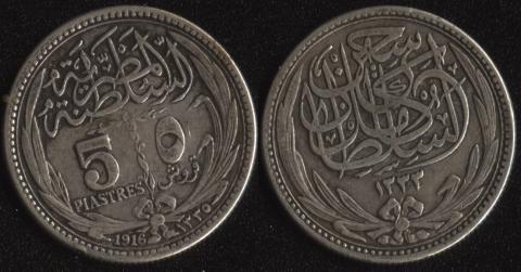 Египет 5 пиастр 1917