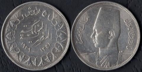 Египет 5 пиастр 1939