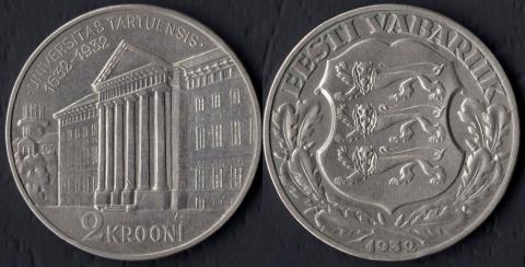 Эстония 2 кроны 1932