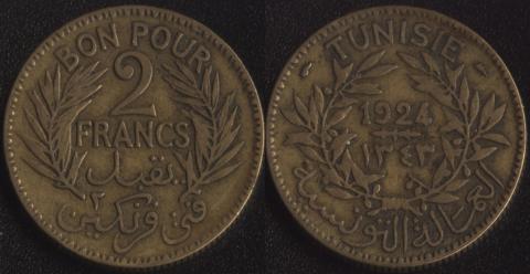Французский Тунис 2 франка 1924