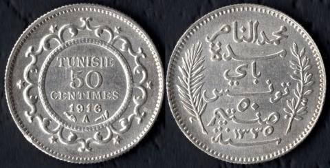 Французский Тунис 50 сантим 1916