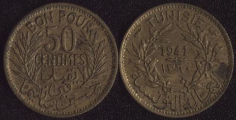 Французский Тунис 50 сантим 1941