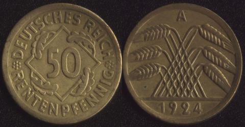 Германия 50 рентных пфеннигов 1924
