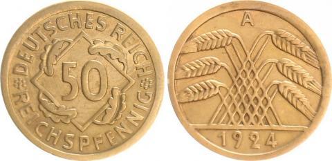Германия 50 рейхспфеннигов 1924