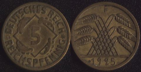 Германия 5 рейхспфеннигов 1925