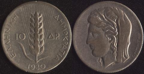 Греция 10 драхм 1930