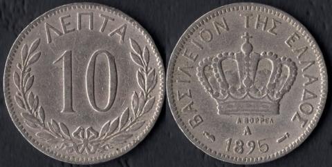 Греция 10 лепта 1895