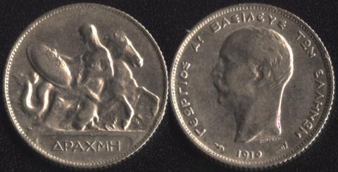 Греция 1 драхма 1910