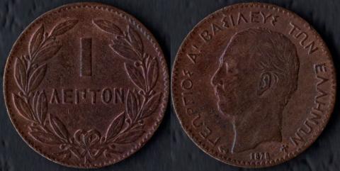Греция 1 лепта 1878