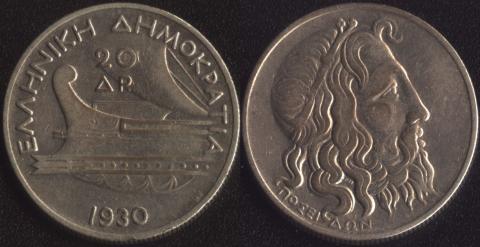 Греция 20 драхм 1930
