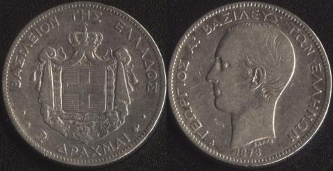 Греция 2 драхмы 1873